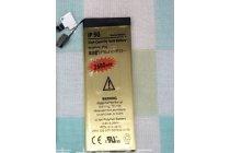 Усиленная батарея-аккумулятор большой повышенной ёмкости 2680mAh для телефона iPhone 5 / 5G + инструменты для вскрытия + гарантия