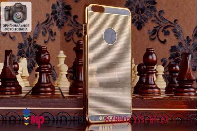 Задняя панель-крышка из тончайшего и прочного пластика для iPhone 6S plus золотая пластиковая