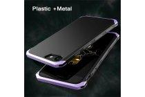 Противоударный усиленный ударопрочный фирменный чехол-бампер-пенал пластиковый черный с металлическим бампером фиолетовым для iPhone 6/6s