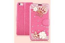 """Фирменный роскошный чехол-книжка безумно красивый декорированный бусинками и кристаликами на iPhone 6 4.7"""" розовый"""