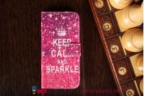 "Чехол-книжка для iPhone 6 4.7  ""тематика Keep Calm"" малиновый"