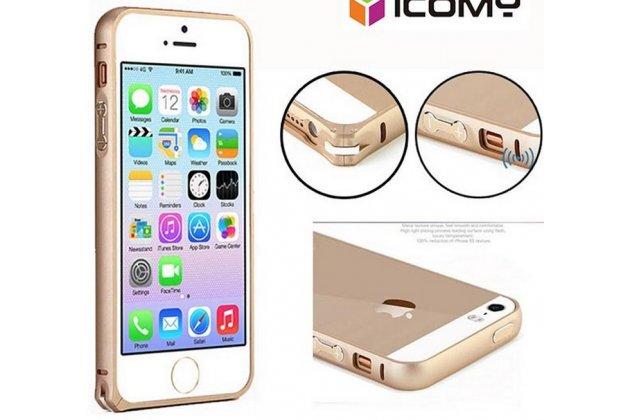 """Ультра-тонкий чехол-бампер для iPhone 6 4.7"""" золотой металлический"""