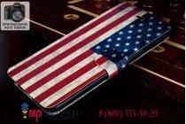 """Необычный эксклюзивный чехол-книжка для iPhone 6 4.7"""" """"тематика Американский флаг"""""""
