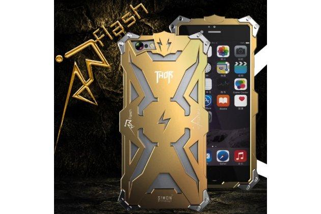 """Противоударный металлический чехол-бампер из цельного куска металла с усиленной защитой углов и необычным экстремальным дизайном  для iPhone 6 4.7"""" золотого цвета"""