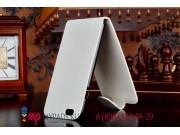 Вертикальный откидной чехол-флип для iPhone 6 4.7