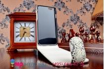 """Вертикальный откидной чехол-флип для iPhone 6 4.7 """"змеиная кожа"""" белый"""