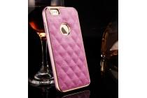"""Фирменная роскошная элитная задняя панель-крышка на металлической основе обтянутая импортной кожей прошитой стёганым узором для iPhone 6 4.7"""" королевский розовый"""
