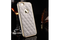 """Фирменная роскошная элитная задняя панель-крышка на металлической основе обтянутая импортной кожей прошитой стёганым узором для iPhone 6 4.7"""" королевский серый"""