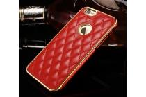 Фирменная роскошная элитная задняя панель-крышка на металлической основе обтянутая импортной кожей прошитой стёганым узором для iPhone 6 4.7 королевский красный