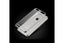 """Фирменная задняя панель-крышка-накладка из тончайшего и прочного силикона для iPhone 6 4.7"""" прозрачная с серебряной окаёмкой"""