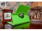 Чехол для iPad Air 2 поворотный роторный оборотный зеленый кожаный..