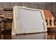 Фирменный чехол-сумка для iPad Air 2 белый кожаный..