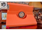 Чехол для iPad 2/3/4 поворотный роторный оборотный оранжевый кожаный..