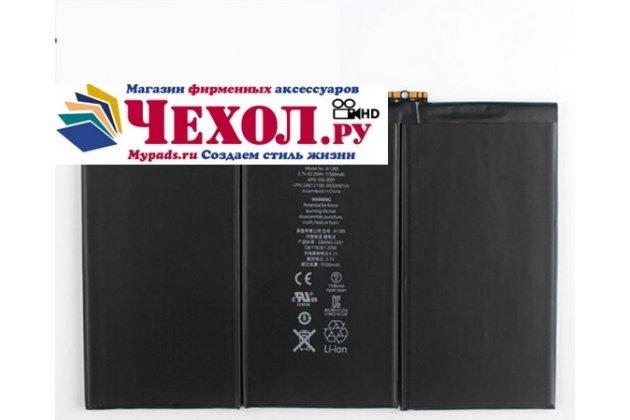 Фирменная аккумуляторная батарея  11500mAh A1389  на планшет iPad 3 (Cellular A1430) + инструменты для вскрытия + гарантия