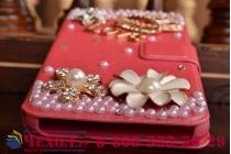 Фирменный роскошный чехол-книжка безумно красивый декорированный бусинками и кристаликами на iPhone 6S розовый
