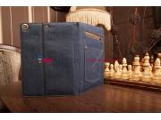 Фирменный чехол для iPad Air 1 MD794/791/795/792785/788789796/793/987 RU/A из настоящей джинсы с кармашком под..