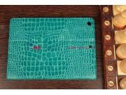 Фирменный чехол с мульти-подставкой для iPad Air 1 лаковая кожа крокодила цвет морского бриза бирюзовый..