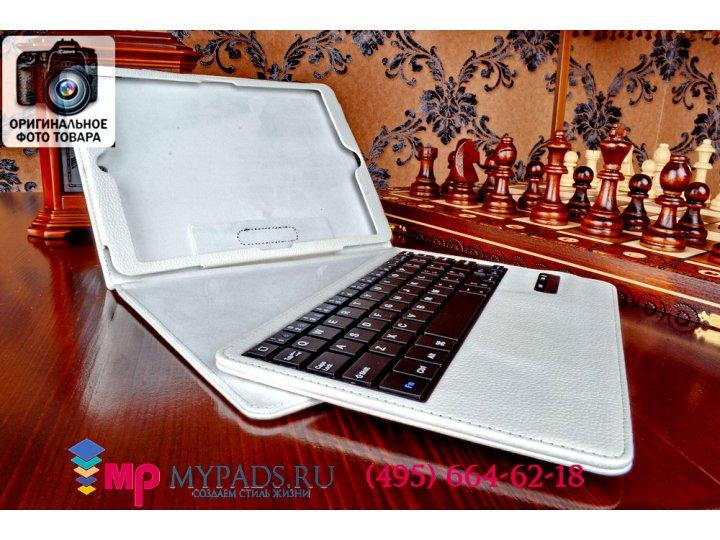 Фирменный чехол со съёмной Bluetooth-клавиатурой для iPad Air 2 белый кожаный + гарантия..