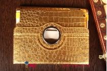 Фирменный чехол для Apple iPad 2/3/4 кожа крокодила золотой. Количество строго ограничено.