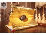 Фирменный чехол для Apple iPad 2/3/4 кожа крокодила золотой. Количество строго ограничено...