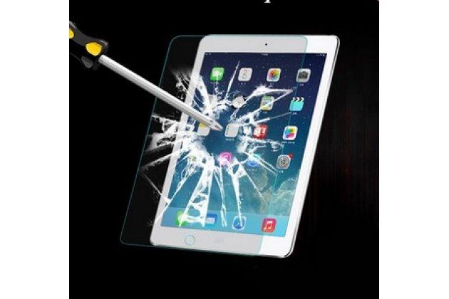 Фирменное защитное закалённое противоударное стекло премиум-класса из качественного японского материала с олеофобным покрытием для iPad Mini 1/2/3