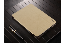 """Элитный умный чехол с подставкой """"Оригами"""" для iPad Pro 10.5 натуральная кожа """"Luxury"""" Италия бежевый"""