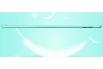 Фирменный необычный чехол-футляр для планшета iPad Pro 10.5  мятный кожаный