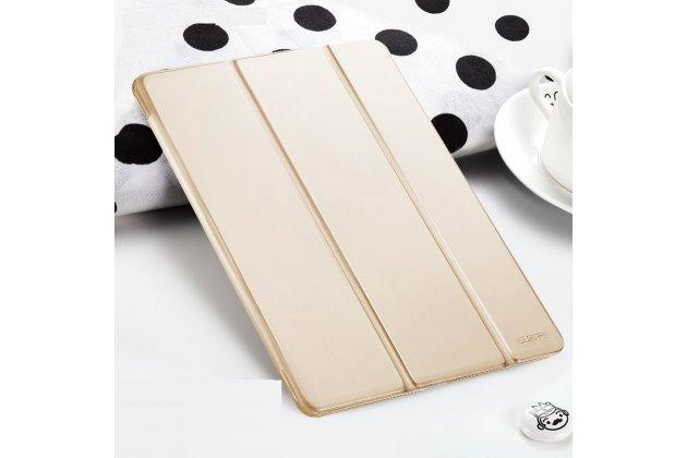 Фирменный необычный чехол-футляр для планшета iPad Pro 10.5 золотой кожаный