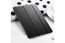 Фирменный необычный чехол-футляр для планшета iPad Pro 10.5  черный кожаный