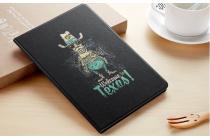 Фирменный уникальный необычный чехол-подставка для планшета iPad Pro 10.5  тематика Добро пожаловать в Техас