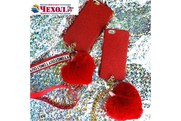 Фирменная уникальная задняя панель-крышка-накладка из трикотажа для iPhone 7 4.7 PRODUCT RED Special Edition с меховым сердечком красная