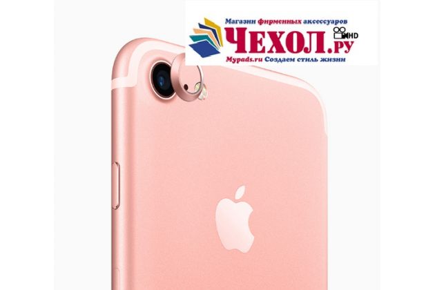 Защитное кольцо для объектива камеры телефона iPhone 7 4.7 PRODUCT RED Special Edition красный