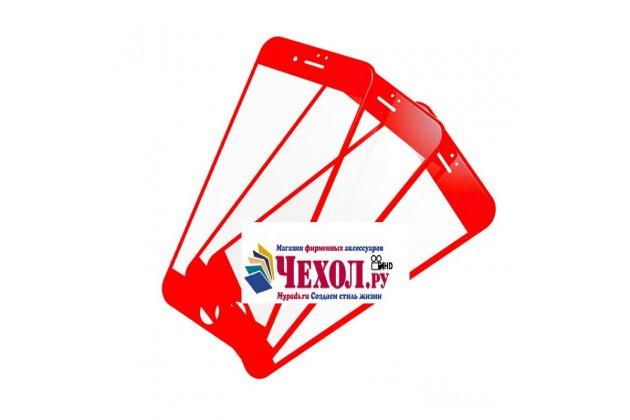 Фирменная оригинальная 3D защитная пленка с закругленными краями которое полностью закрывает экран для телефона iPhone 7 4.7 PRODUCT RED Special Edition глянцевая