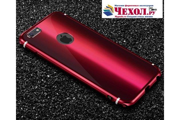 Фирменная металлическая задняя панель-крышка-накладка из тончайшего облегченного авиационного алюминия для iPhone 7 4.7 PRODUCT RED Special Edition красная