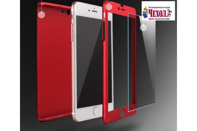 Фирменная ультра-тонкая пластиковая задняя панель-крышка-накладка для iPhone 7 4.7 PRODUCT RED Special Edition / iPhone 8 с закаленным стеклом красная