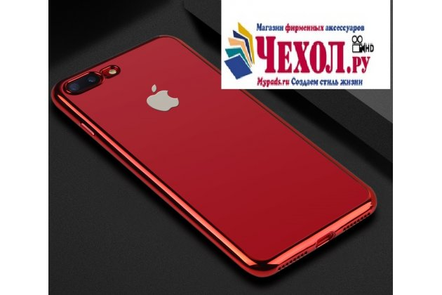 Фирменная ультра-тонкая полимерная из мягкого качественного силикона задняя панель-чехол-накладка для iPhone 7 Plus   5.5 PRODUCT RED Special Edition прозрачная с красной окаёмкой