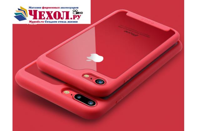 Фирменный ультра-тонкий силиконовый чехол-бампер для iPhone 7 Plus + 5.5 PRODUCT RED Special Edition с закаленным стеклом на заднюю крышку телефона красный