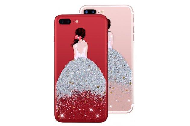 Фирменная задняя панель-чехол-накладка из прозрачного 3D  силикона с объёмным рисунком для iPhone 7 Plus   5.5 PRODUCT RED Special Edition  тематика Блестящее платье которая огибает логотип чтобы была видна марка телефона
