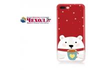 """Фирменная уникальная задняя панель-крышка-накладка из тончайшего силикона для iPhone 7 Plus   5.5 PRODUCT RED Special Edition с объёмным 3D рисунком тематика """"Мишутка"""""""