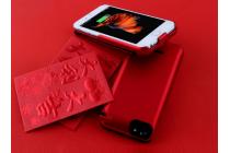 Чехол-бампер со встроенной усиленной мощной батарей-аккумулятором большой повышенной расширенной ёмкости 8000mAh для iPhone 7 Plus + 5.5 PRODUCT RED Special Edition с возможностью подзарядки другого телефона красный + гарантия