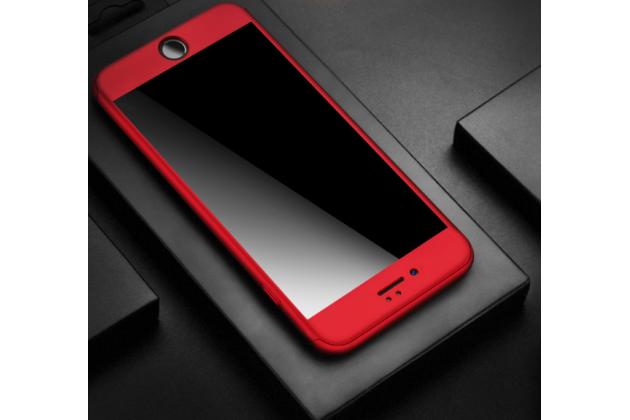 Фирменная ультра-тонкая пластиковая задняя панель-крышка-накладка для iPhone 7 Plus + 5.5 PRODUCT RED Special Edition с закаленным стеклом красная