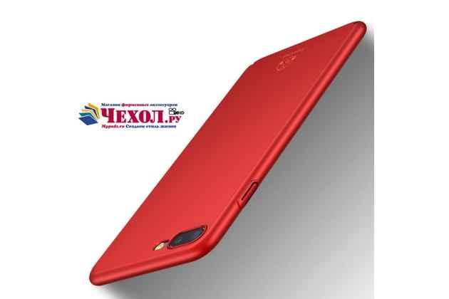 Фирменная задняя панель-чехол-накладка с защитными заглушками с защитой боковых кнопок для iPhone 7 Plus   5.5 PRODUCT RED Special Edition красная