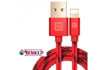 Фирменный оригинальный USB дата-кабель для планшета iPhone 7 Plus   5.5 PRODUCT RED Special Edition + гарантия