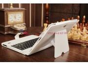 Фирменный чехол со съёмной Bluetooth-клавиатурой для Apple iPad 2/3/4 белый кожаный + гарантия..