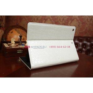 Фирменный чехол-книжка с мульти-подставкой для iPad Air 1 лаковая кожа крокодила молочный белый