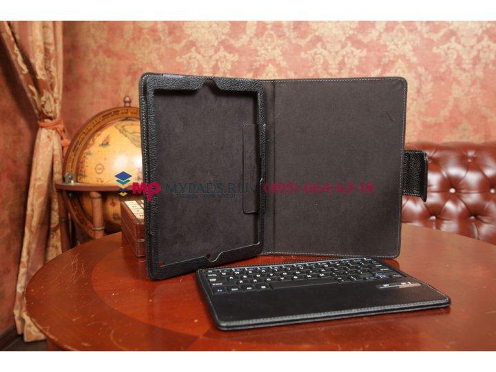 Фирменный чехол со съёмной Bluetooth-клавиатурой для iPad Air 1 черный кожаный + гарантия..