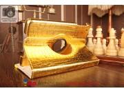 Эксклюзивный чехол для Apple iPad Mini кожа крокодила золотой. Только в нашем магазине. Количество ограничено...