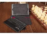 Фирменный чехол в комплекте с клавиатурой  для Apple iPad Mini /Mini 2 Retina/ Mini 3 черный кожаный + гаранти..