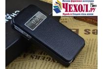 Вертикальный откидной чехол-флип из импортной кожи для iPhone 4S черный с окошком