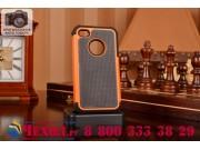 Противоударный усиленный ударопрочный фирменный чехол-бампер-пенал для iPhone 4/4S оранжевый..